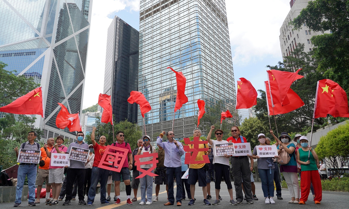 Hong Kong citizens assemble to support national security law for Hong Kong on June 28, 2020. Photo: VCG