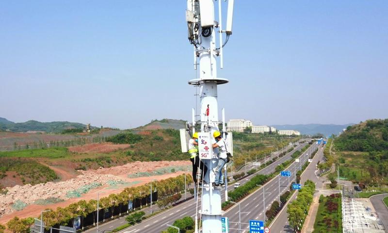 5G Photo:Xinhua