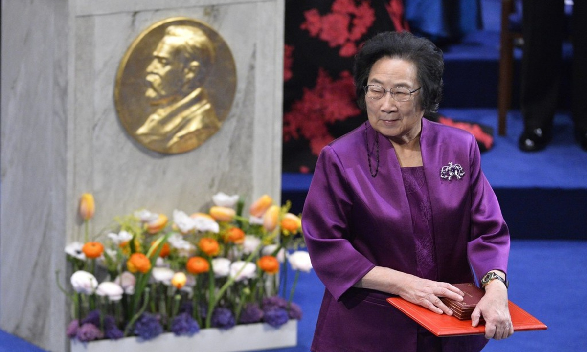 Tu Youyou discovered a substance called artemisinin, which can be used to treat malaria. She tested the new drug on herself to accelerate its development, and won the 2015 Nobel Prize for her achievement.