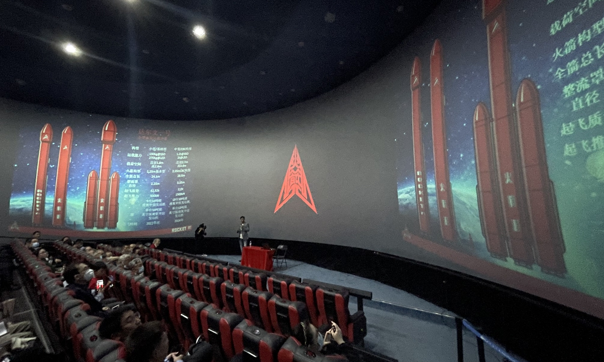A press event hosted by Rocket Pi at the Beijing Planetarium introduces its rocket designs and space business models. Photo: Courtesy of Rocket Pi