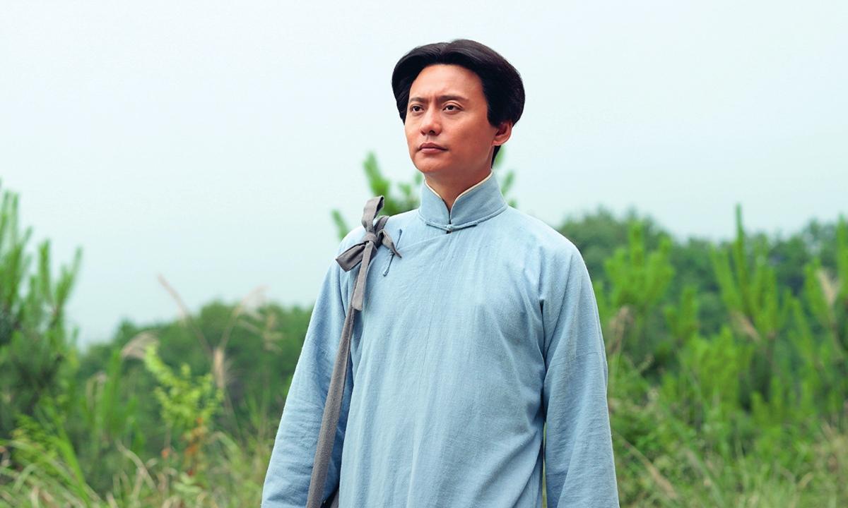 Mao Zedong in The Awakening Age