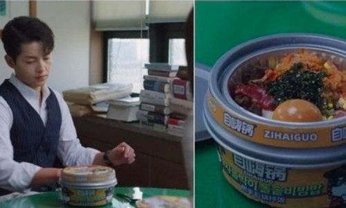 product placement for a Chinese brand Korean-style instant rice meal Zi Hai Guo. Photo: Weibo