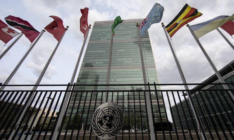 Photo taken on Sept. 14, 2020 shows the outside view of the United Nations headquarters in New York, the United States. (Photo: Xinhua)