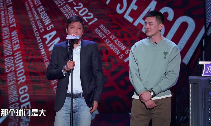 Chinese men's soccer team captain Fan Zhiyi (left) and Yang Ming, head coach of CBA Liaoning Flying Leopards, perform at the Chinese variety show <em>Roast!</em> Photo: Screenshot of Tencent Video