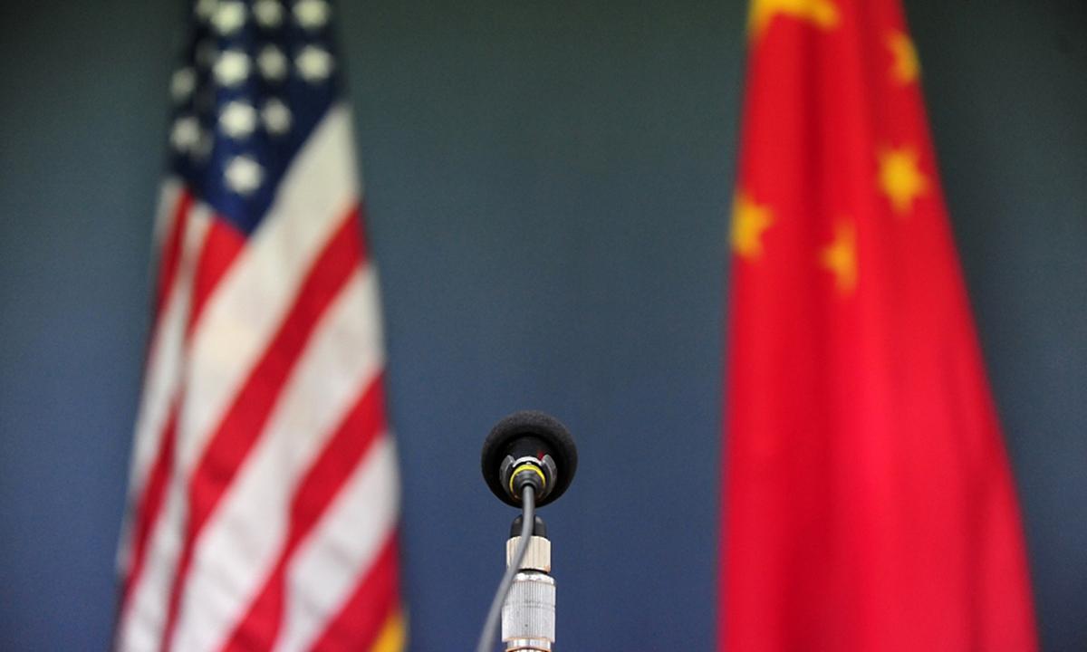China US Photo: VCG
