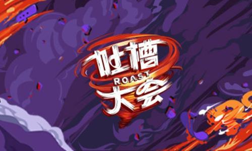 Photo: Screenshot of Weibo
