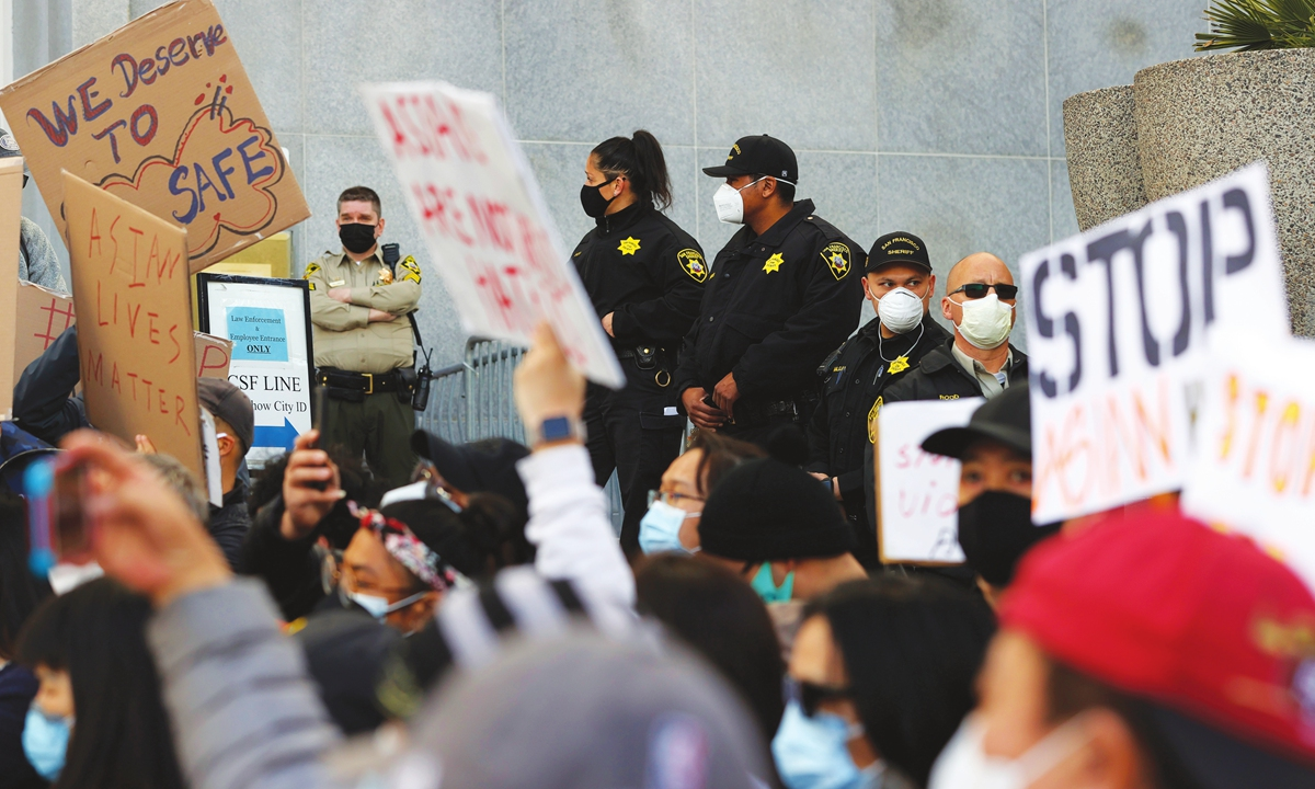 San Francisco sheriff deputies monitor a rally in solidarity with Asian hate crime victims outside of the San Francisco Hall of Justice in San Francisco, California, the US, on Monday. Photo: VCG