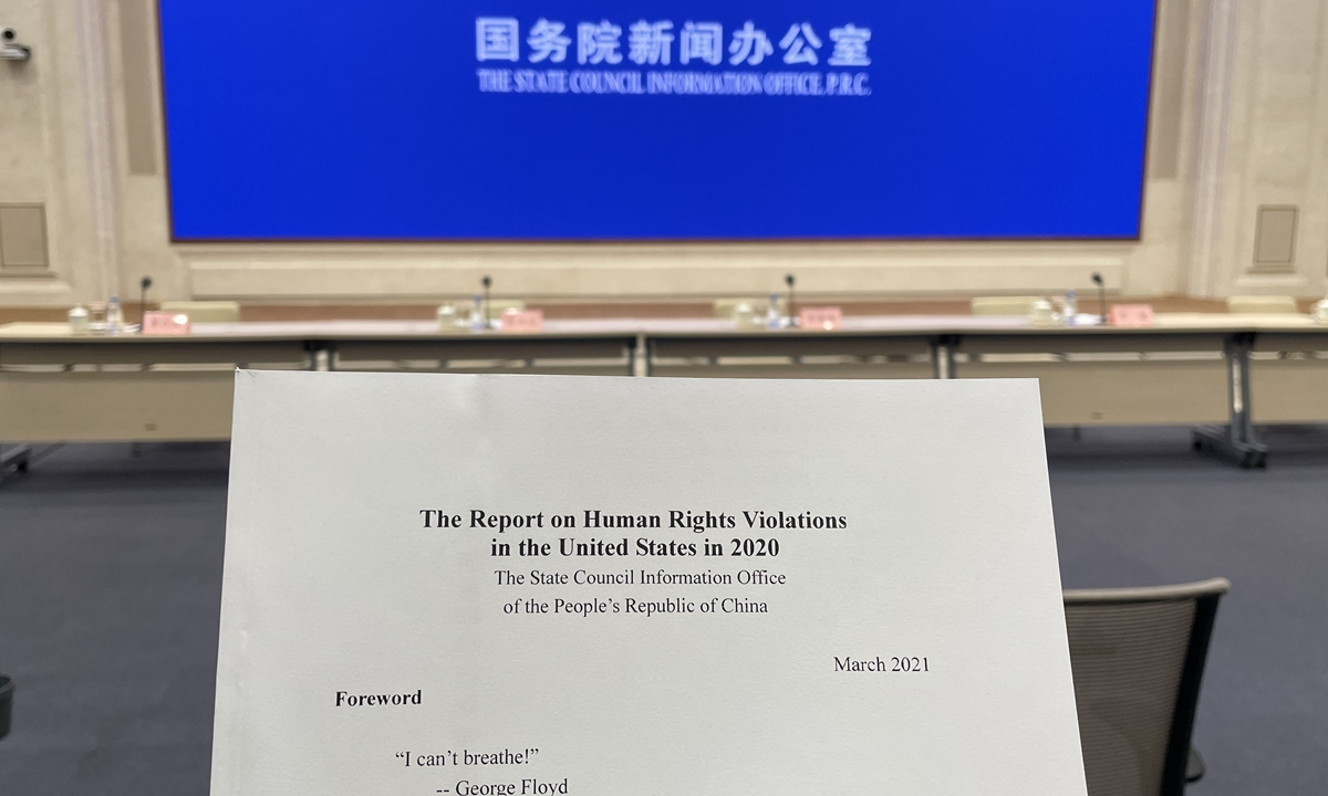 The Report on Human Rights Violations in the US in 2020 Photo: GT/Chen Qingqing