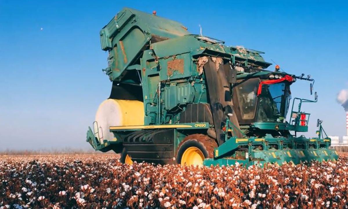 Xinjiang cotton
