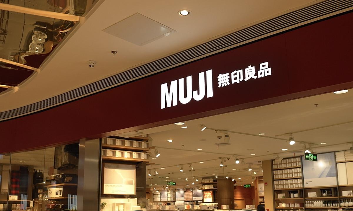 MUJI Photo: VCG
