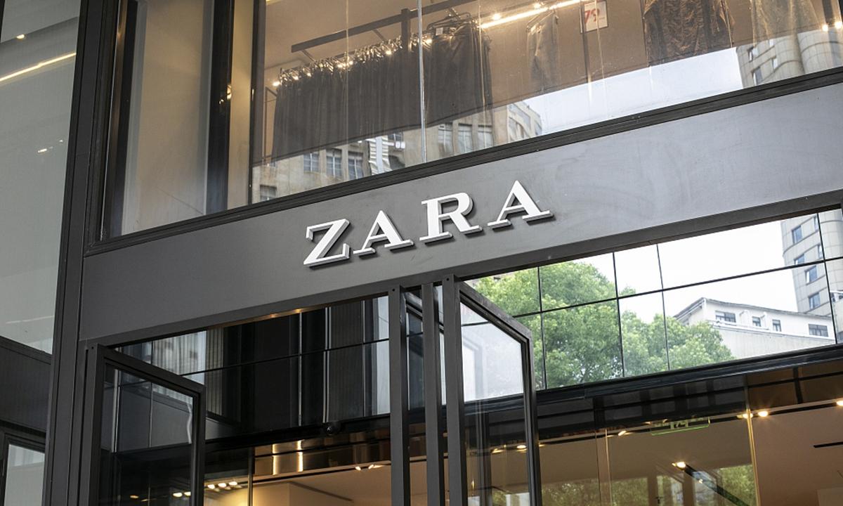 Zara photo: VCG