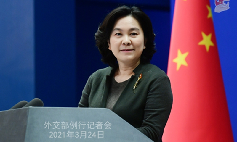 Chinese Foreign Ministry spokesperson Hua Chunying Photo: fmprc.gov.cn