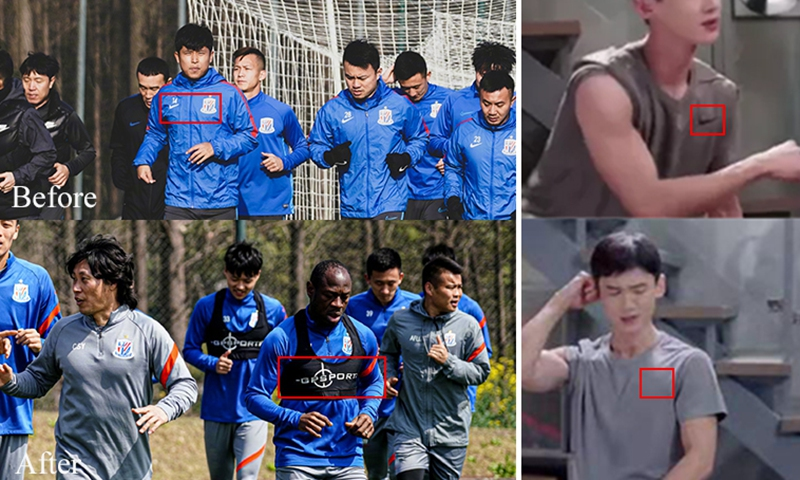 Left: Comparison photos show footballers from Shanghai Shenhua football club covering Nike logo on their jerseys on Thu. Right: Nike logo was erased from China's TV series