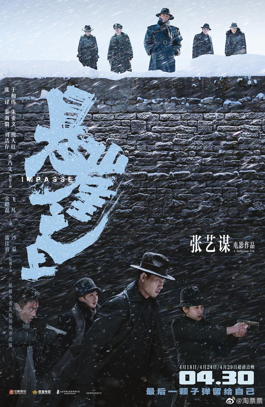 Photo:Sina Weibo