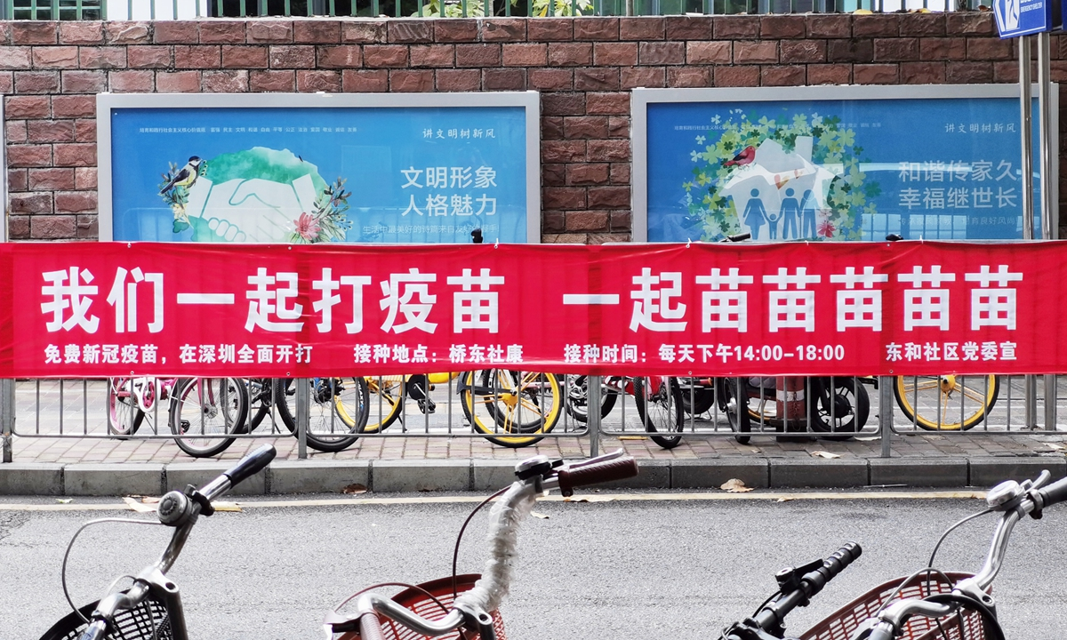 A slogan adapted from the lyrics of a pop song is presented in a community in Yantian district, Shenzhen, South China's Guangdong Province, on Tuesday. Photo: VCG