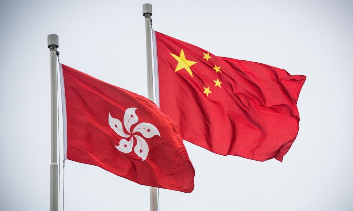 Hong Kong File Photo: VCG