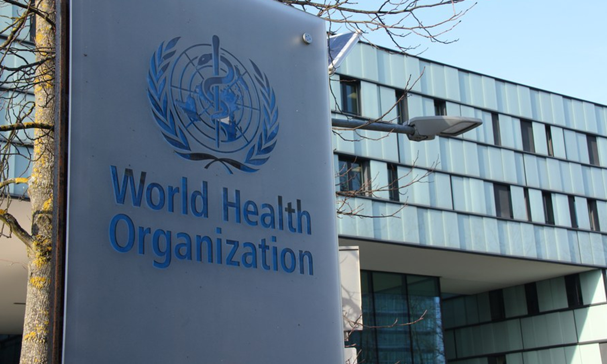 An exterior view of the headquarters of the World Health Organization (WHO) in Geneva, Switzerland. Photo: Xinhua