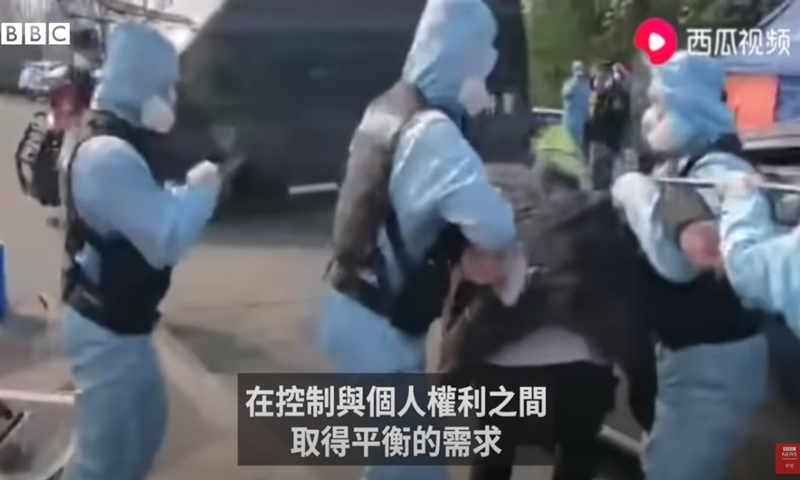 "Screenshot of the BBC video which falsely labeled an anti-terrorism drill as ""human rights violations by China's anti-epidemic authorities."""