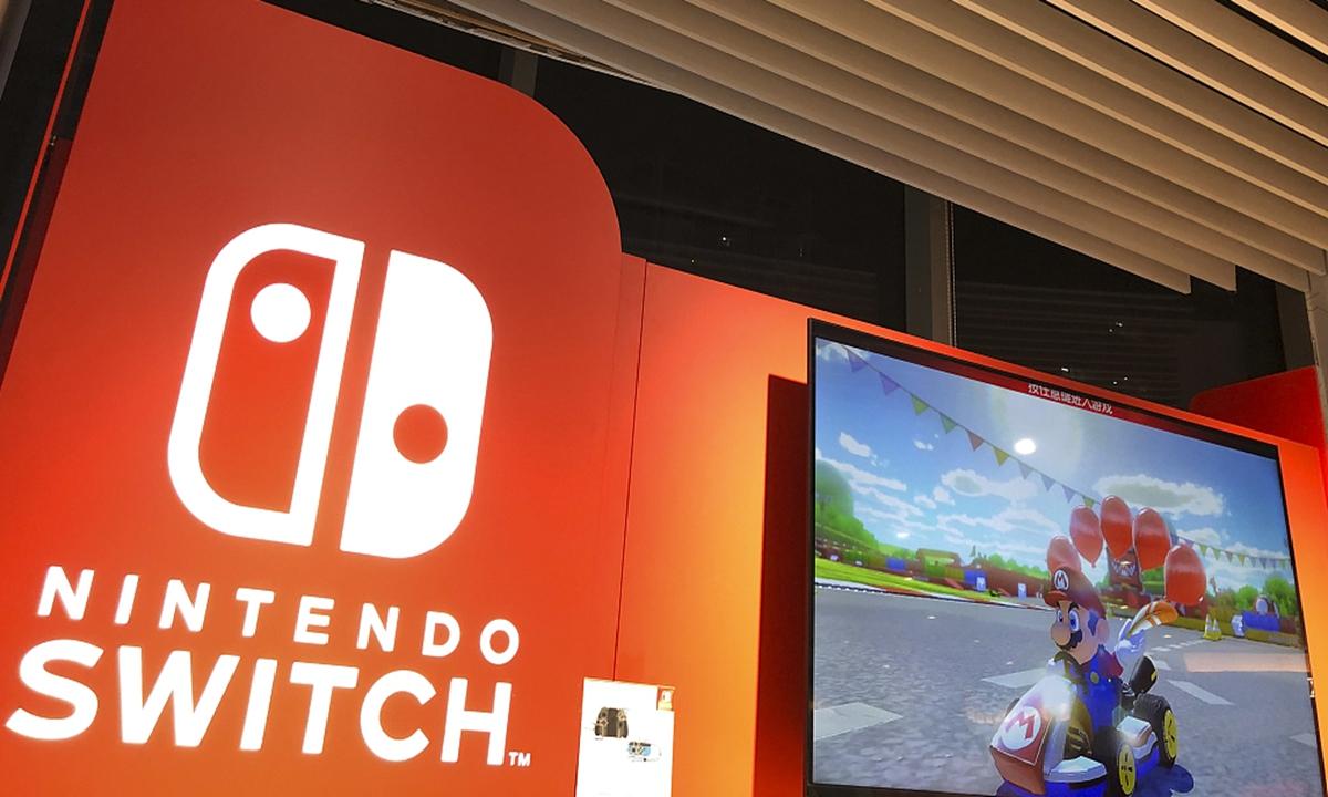 Nintendo Switch photo:VCG