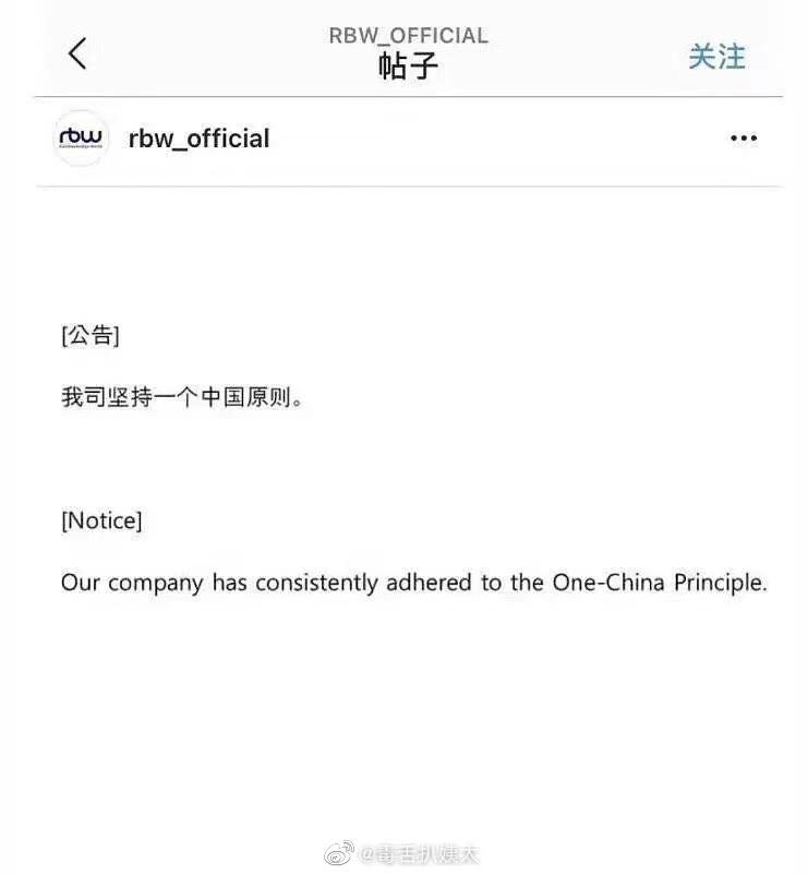 Photo: Sina Weibo