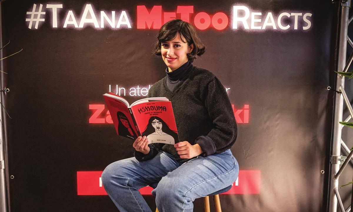 Zainab Fasiki, a Moroccan cartoonist Photo: AFP