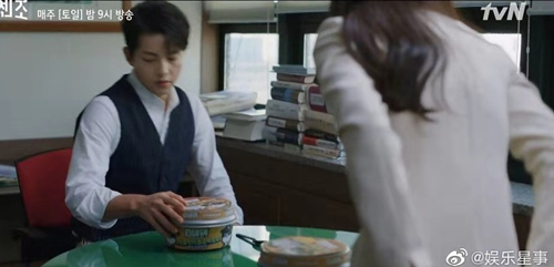 Chinese food product Zi Hai Guo, in South Korean TV series Vincenzo. Photo: Sina Weibo