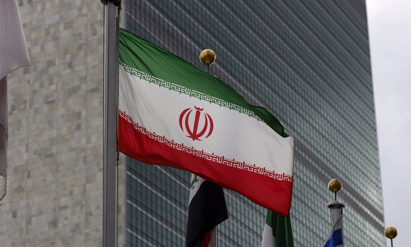 An Iranian flag is pictured at the United Nations headquarters in New York, Jan. 8, 2020.Photo:Xinhua