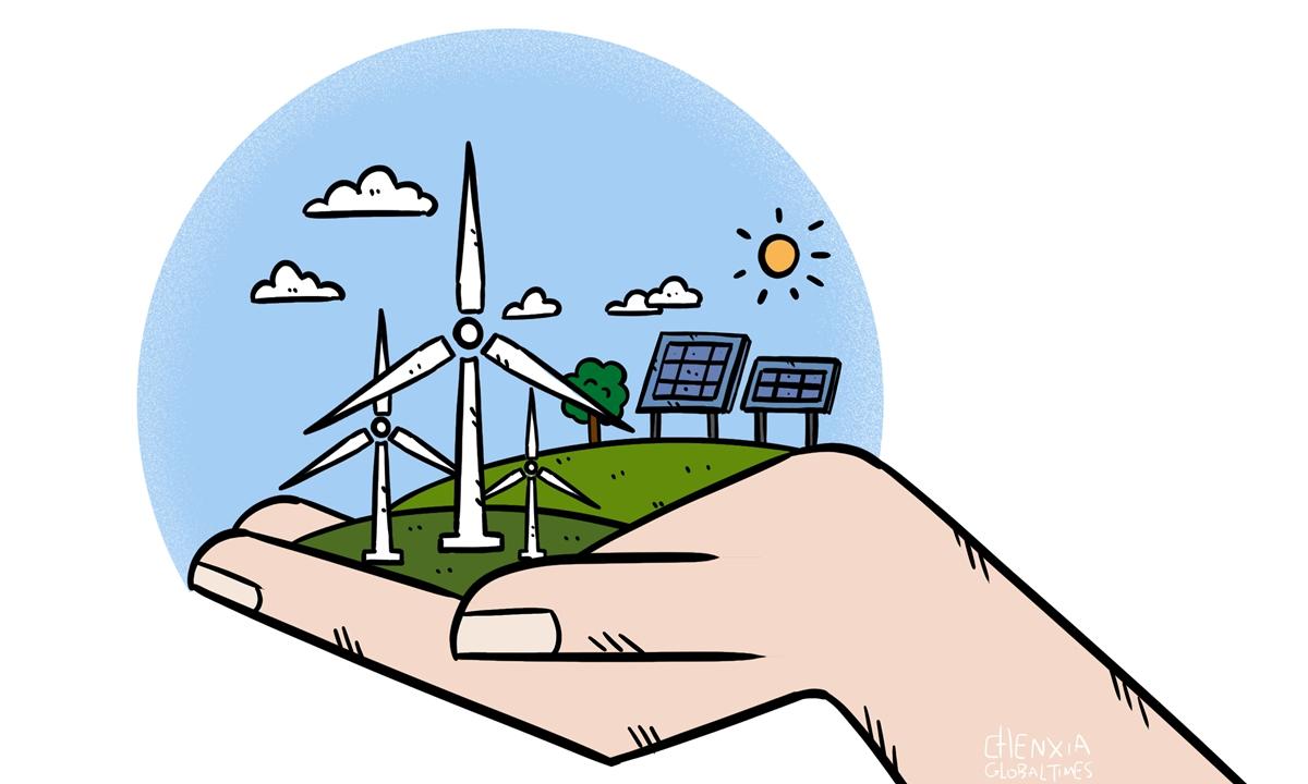 Clean energies  Illustration: Chen Xia/GT