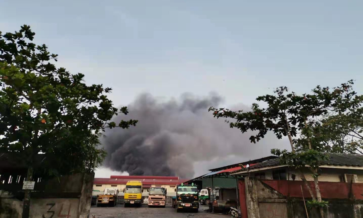 Photo shows JOC Galaxy (Myanmar) Apparel Company's factory on fire in Yangon, Myanmar on Wednesday. Photo: courtesy of Luo Muzhen