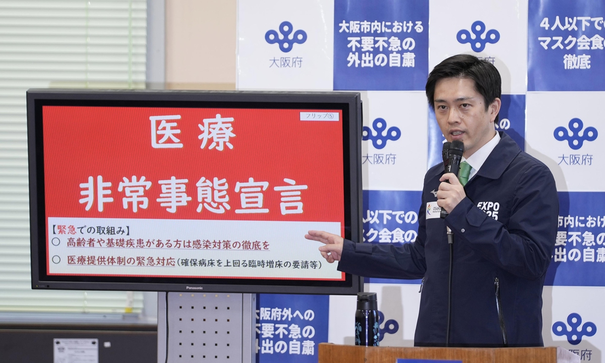 Osaka governor Hirofumi Yoshimura says on Wednesday that the street torch runs for the Tokyo Olympic Games would be cancelled. Osaka has decided to declare a medical state of emergency due to the increased strain on its health care system amid surging coronavirus infections. Photo: VCG