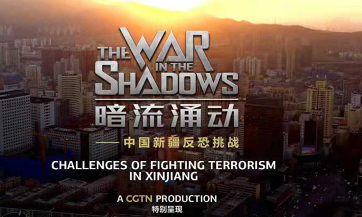 Photo: Screenshot from CGTN documentary