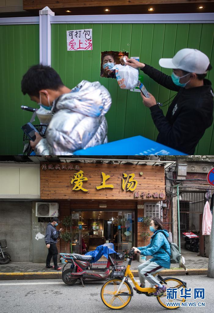 In the combo photo, the upper half shows a rider picking up delivery package in front of a restaurant on Second Jianghan Road on April 12, 2020. The lower half shows the same restaurant on April 4, 2021. Photo: Xinhua
