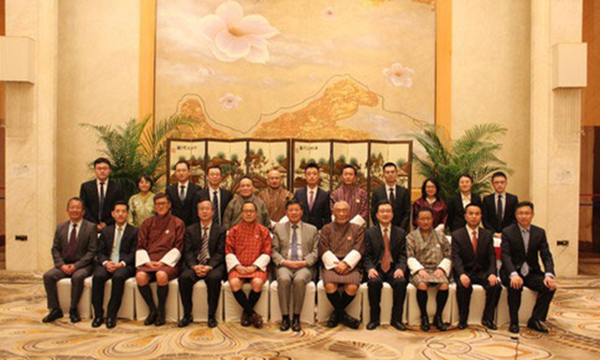 The 10th China-Bhutan expert group meeting on boundary issues is held in Kunming, Southwest China's Yunnan Province, from Tuesday to Friday. Screenshot from official website of Chinese Ministry of Foreign Affairs