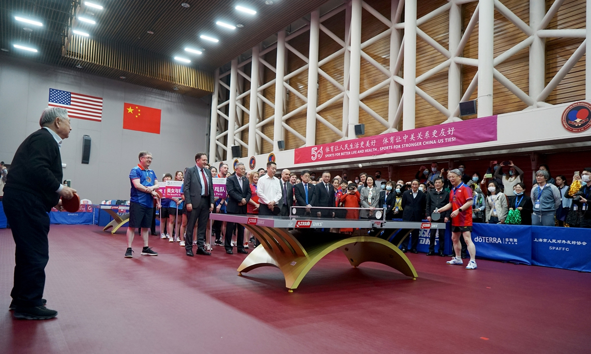 Xu Yinsheng (left), honorary president of the International Table Tennis Federation (ITTF), plays table tennis with Sha Hailin, chairman of the Shanghai People's Association for Friendship with Foreign Countries, at the Champion Hall of the International Table Tennis Federation Museum and China Table Tennis Museum in Shanghai on Saturday, where the commemorative event took place. Photo: Chen Xia/GT