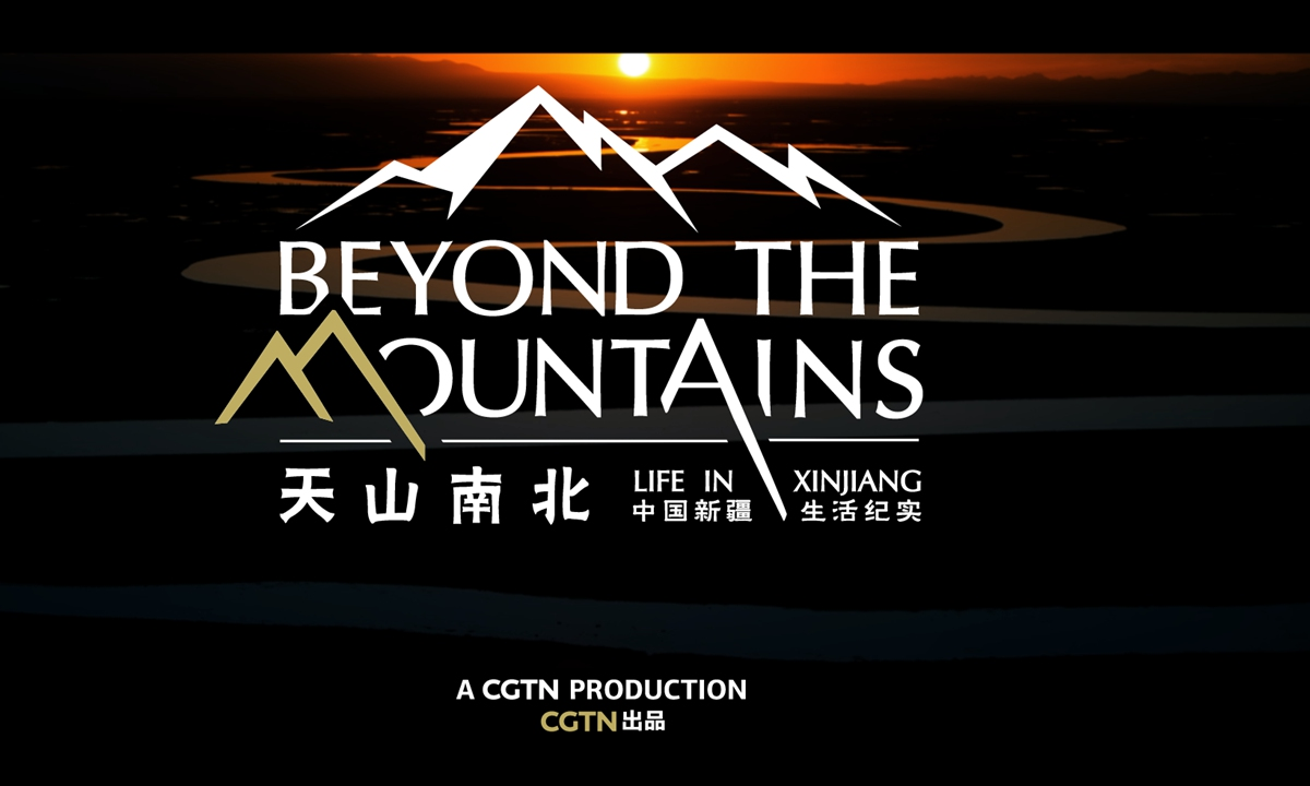 Xinjiang-related documentary Beyond the Mountains Photo: the documentary production team