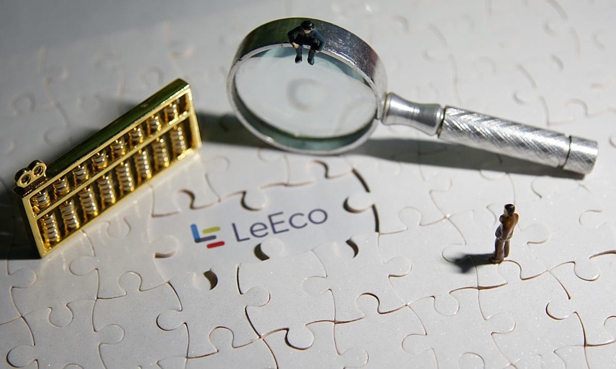 LeEco photo: VCG