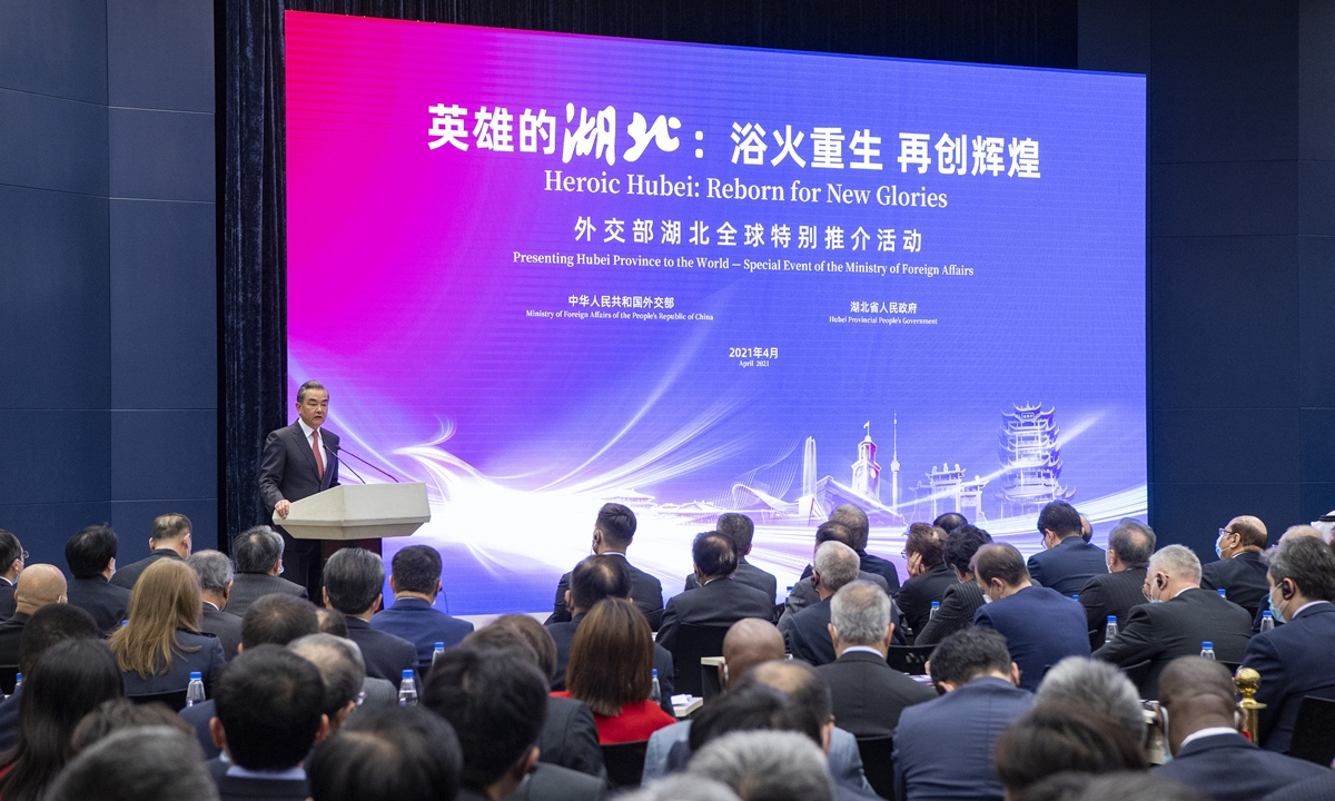 Chinese State Councilor and Foreign Minister Wang Yi speaks at a promotional event in Beijing on Monday held by the Chinese Foreign Ministry and Hubei provincial government to introduce Hubei Province to the world, its arduous journey fighting the epidemic and its strong recovery. Photo: cnsphoto