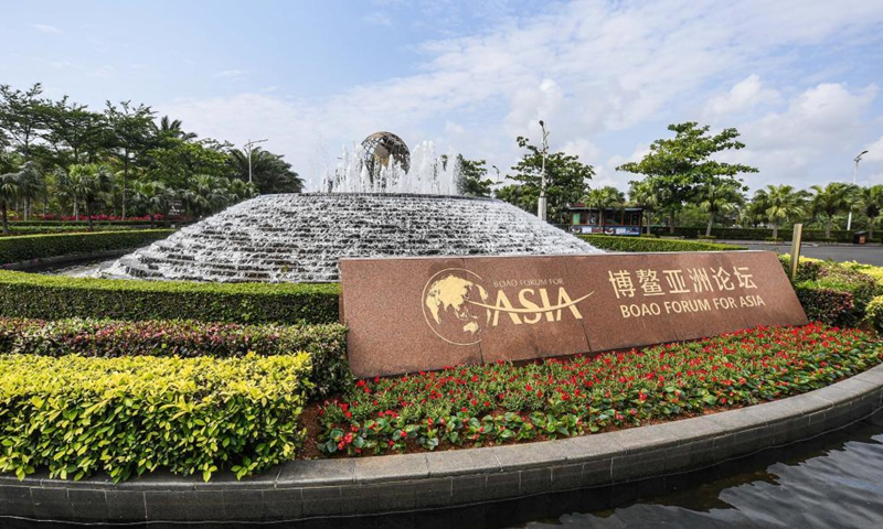 Photo taken on April 8, 2021 shows the Boao Forum for Asia (BFA) International Conference Center in Boao Town, south China's Hainan Province. Over 4,000 people will attend the Boao Forum for Asia (BFA)'s annual conference, which is scheduled for April 18 to 21 in Boao, south China's Hainan Province. Photo: Xinhua