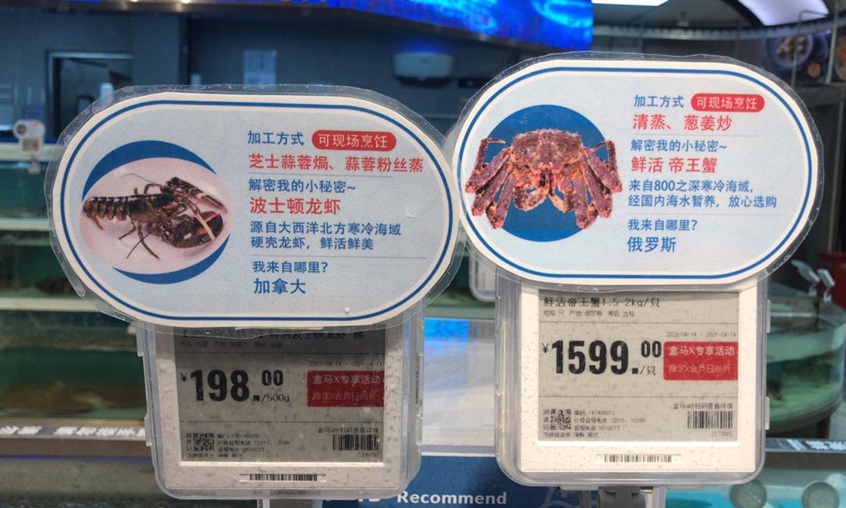 Product labels show seafood imported from Canada and Russia in Hema Fresh supermarket on Wednesday. Photo: Yang Kunyi/GT