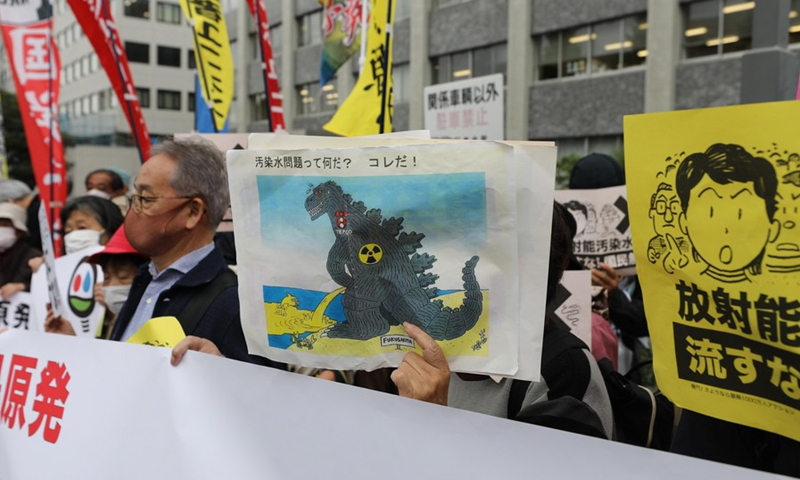 People rally to protest against the Japanese government's decision to discharge contaminated radioactive wastewater in Fukushima Prefecture into the sea, in Tokyo, capital of Japan, April 13, 2021.(Photo: Xinhua)