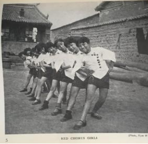 A Red Army soldier doing high-jump (upper) and actresses of Red Army theaters (lower)/Edgar Snow