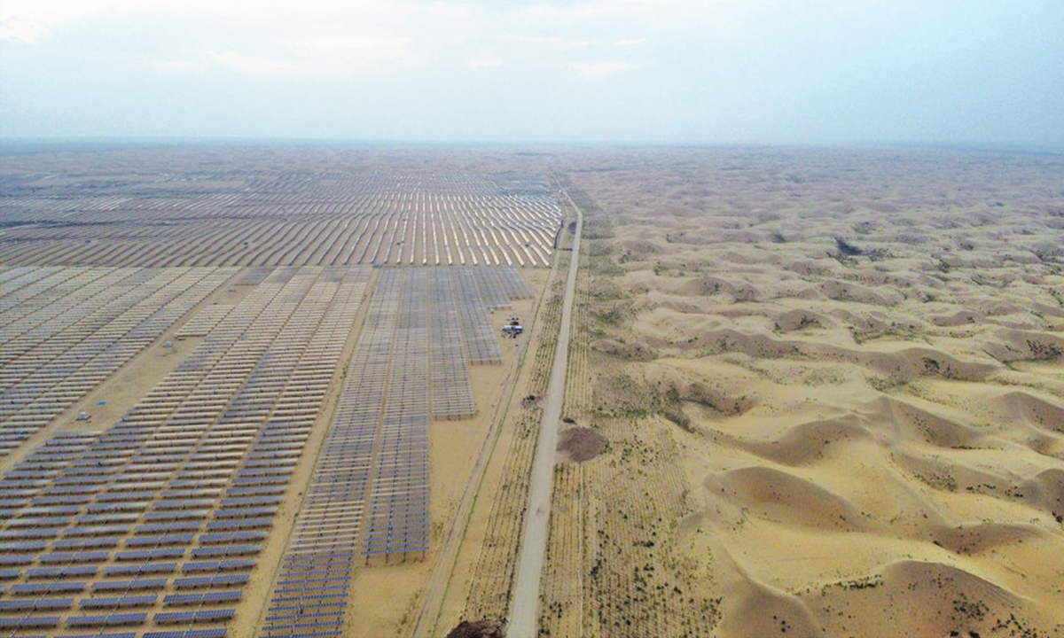 A photovoltaic power station in Dalad Banner, Ordos of North China's Inner Mongolia Autonomous Region. Photo: IC