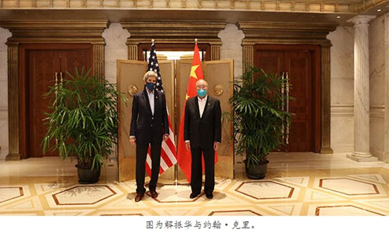 Xie Zhenhua (right) and John Kerry Photo: A screenshot from the legaldaily.com.cn