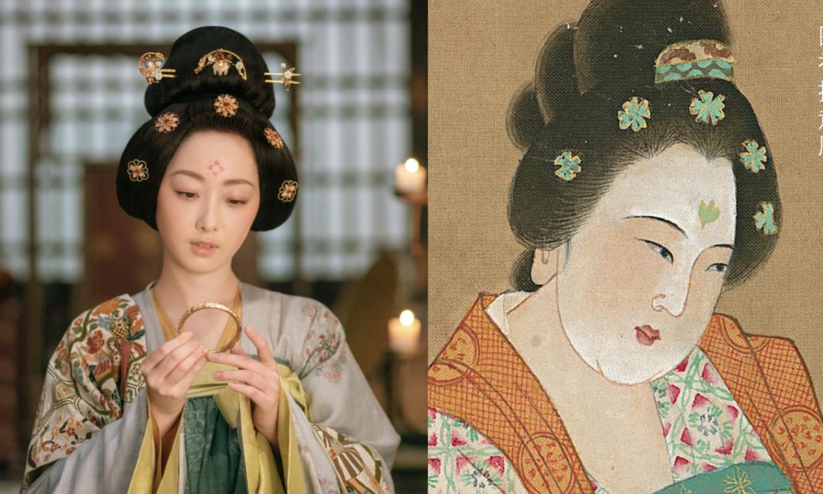 Promotional material for <em>Court Lady</em> Photos: Courtesy of Huanyu