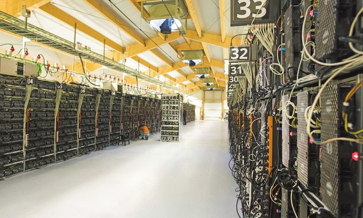Inside a Bitcoin mining factory  Photo: AFP