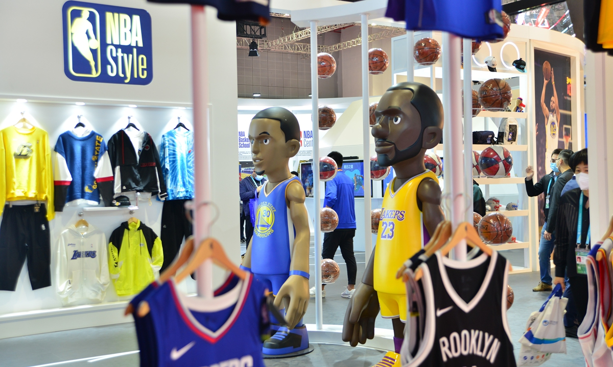 The NBA exhibition zone at the China International Import Expo 2020 in Shanghai Photo: VCG