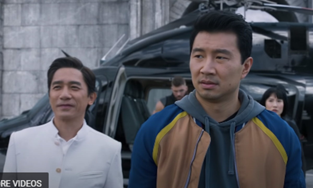 Chinese actor Tony Leung Chiu Wai (left) and Shang-Chi (right) Screenshot from Shang-Chi and the Legend of the Ten Rings' official trailer