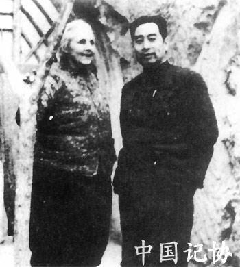 Zhou Enlai and Anna Louise Strong in Chongqing
