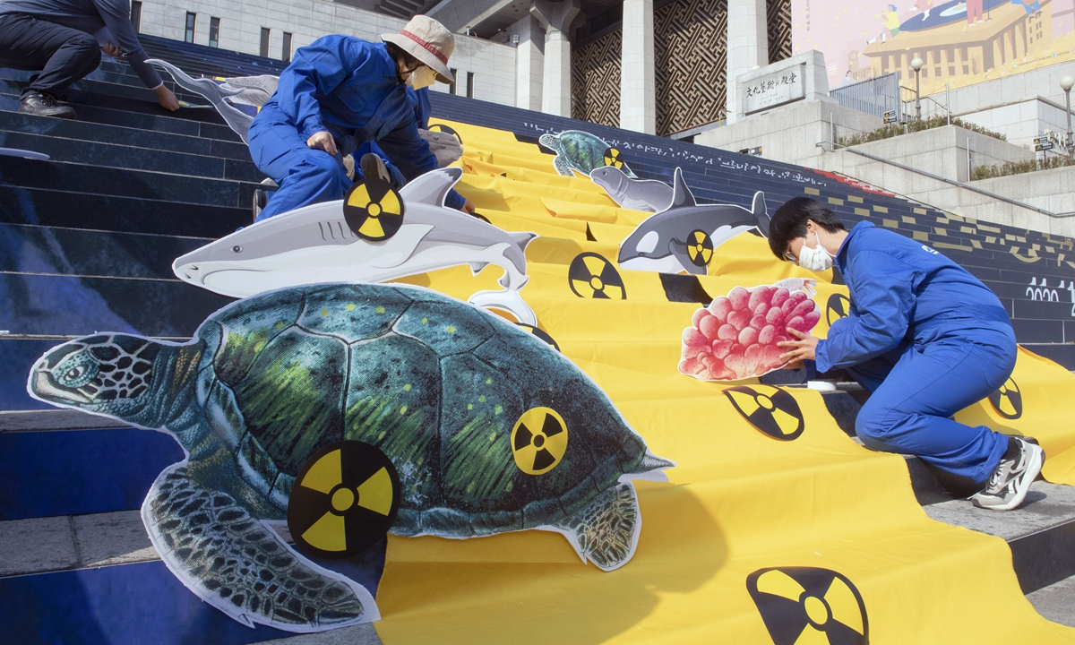 South Koreans protest against Japan's plan to release radioactive water into the ocean. Photo: VCG