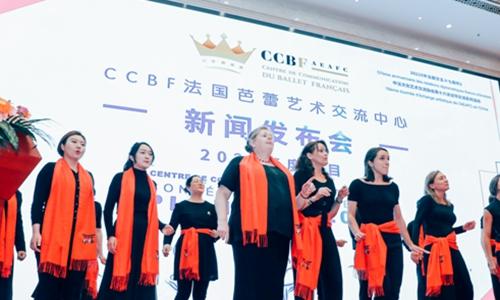 China-France 'ballet communication' press conference Photo: Courtesy of Gao